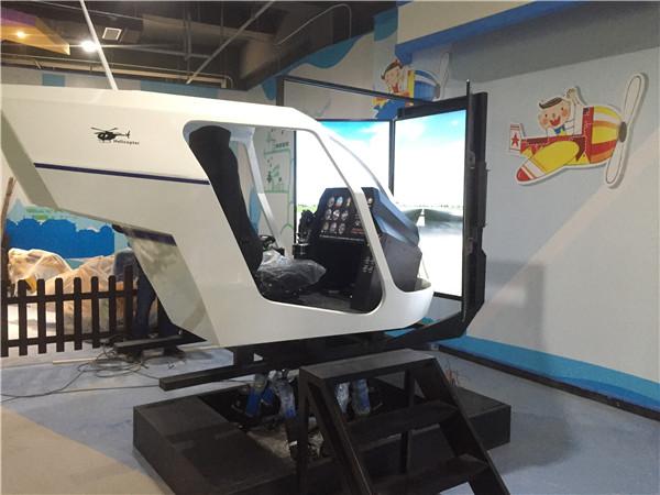 雏鹰未来交付六自由度直升机飞行模拟器项目图片
