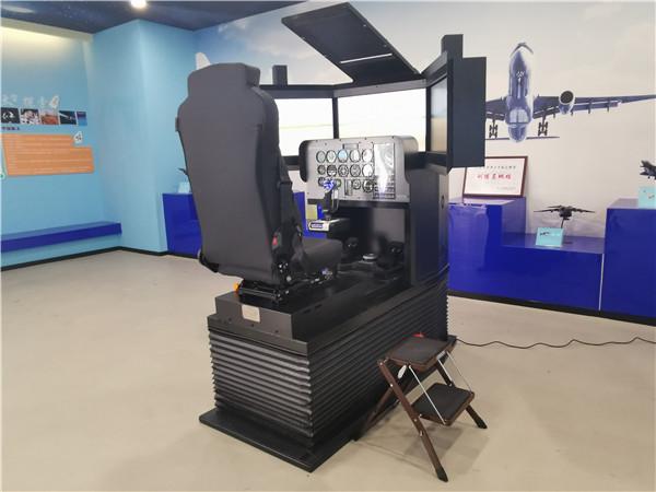 是充分考察我公司在航空模拟器研发制造及航空航天科普教育行业具备的图片